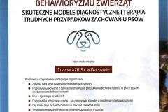 D12-V-Ogólnopolska-Konferencja-Behawioryzmu Zwierząt